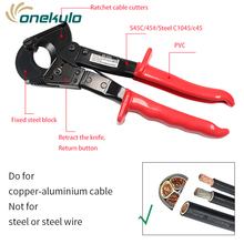 hs-325a ratchet cable cutter cutting pliers,  plier wire pliers cutters