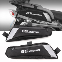 Dla BMW R1200GS LC 2013 - 2020 2019 2018 R1250GS przygoda motocykl Box Rack torba boczna bagażnik miejsce podróży wodoodporna torba