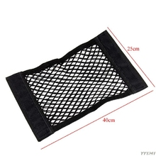 цена на 2018 NEW 1Pc Auto Car Rear Trunk Back Seat Elastic String Net Mesh Storage Bag Pocket Cage 40*25cm