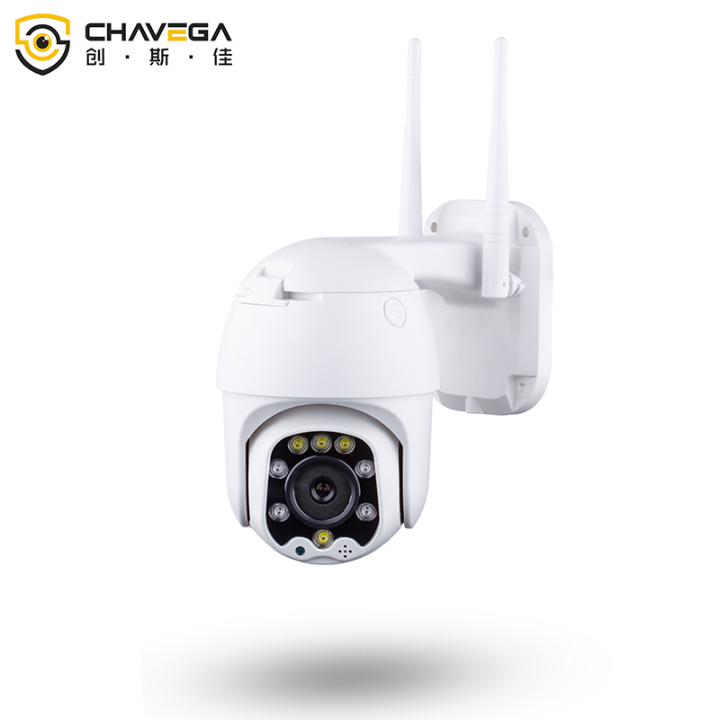 1080P PTZ Dome Wifi IP Camera Outdoor Wireless Security Auto Tracking Camera Home Video Surveillance Camera Pan 4X Digital Zoom
