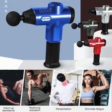Usb мышечный массажный пистолет спортивный массажер релаксация