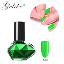 Gelike 10Ml Peel Off Gel Nail Polish Colors Series Varnish Art