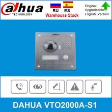 Dahua original VTO2000A-S1 vídeo porteiro 2 fios ip estação ao ar livre vídeo campainha visão noturna atualização de vto2000a