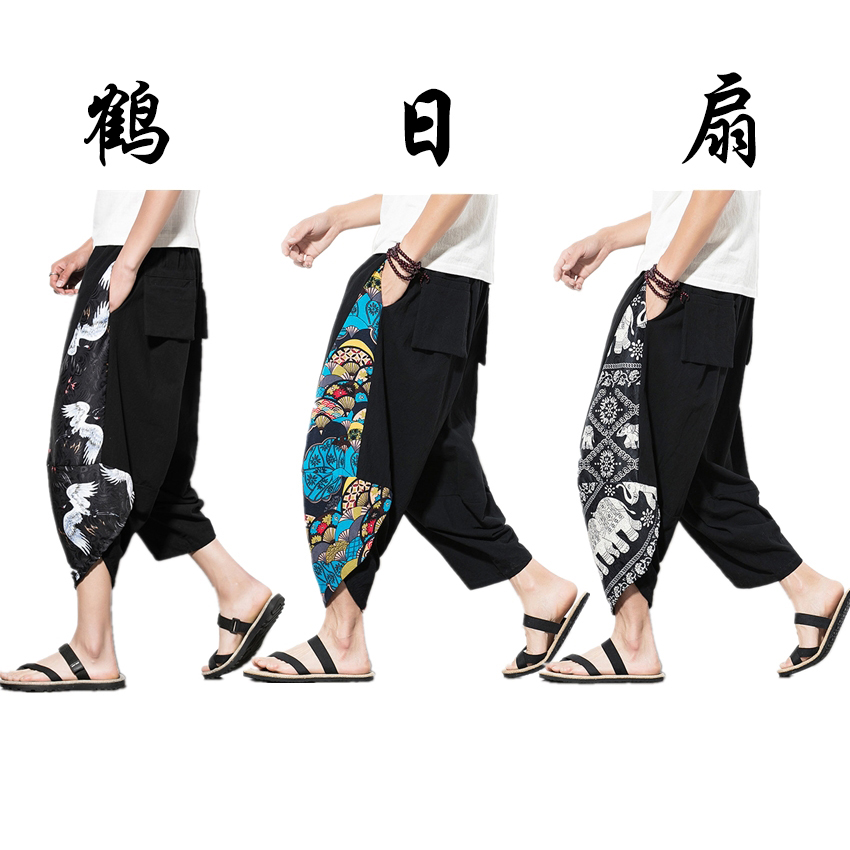 Harajuku Japan 2020 Summer Crane Embroidery Print Beach Pants Fashion Clothing Asian Clothes Japanese Style Men Kimono Yukata
