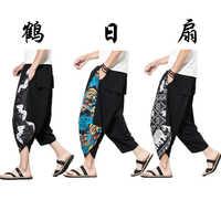 Harajuku Japan 2020 Summer Crane Embroidery Print Beach Pants Fashion Clothing Asian Clothes Japanese Style Men Kimono Yukata