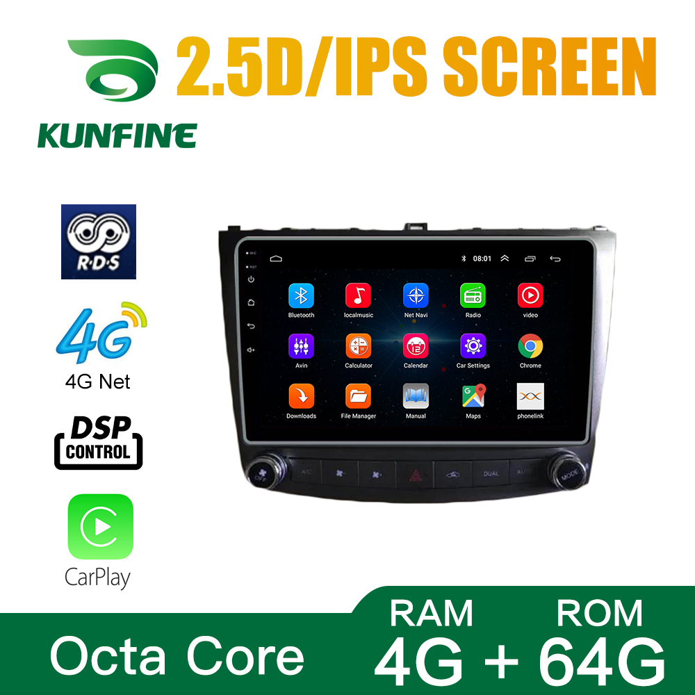 Octa Core Android 10.0 Car DVD GPS Navigation Player Deckless Car Stereo for LEXUS IS250 Before 2010 Radio headunit WIFI