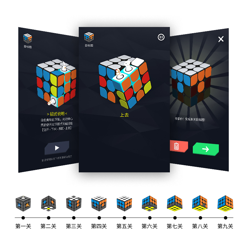 Image 3 - Original Xiaomi Mijia Giiker I3s AI Intelligent Super Cube Smart Magic Magnetic Bluetooth APP Sync Puzzle Toys [Update Version]-in Smart Remote Control from Consumer Electronics