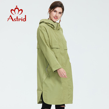 2019 Trench Coat Spring And Autumn Women Causal coat Long Sleeve With Hood Solid