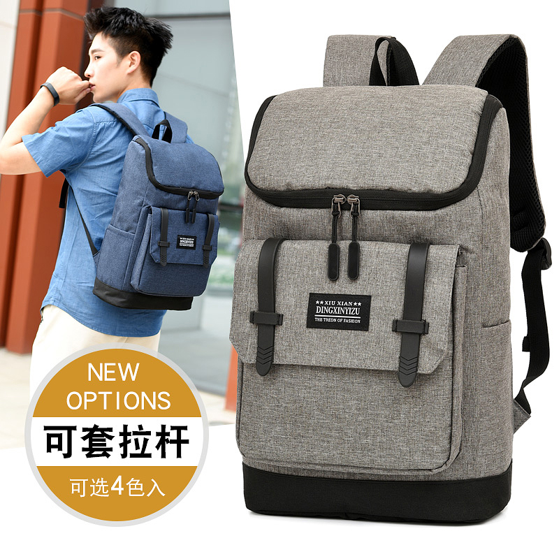 New Man Laptop Bag Travel Backpack Waterproof Multi-functional High Capacity Backpack