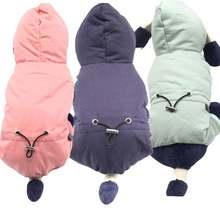 Одежда для собак зимние теплые куртки щенков чихуахуа одежда