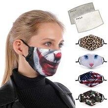 Masque facial protecteur à la mode avec filtre PM 2,5 anti-poussière, réutilisable, divers motifs imprimés, coupe-vent, anti-bactéries, anti-grippe