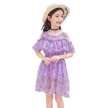 Summer Dresses For Girls Bohemia Beach Dress For Girls Off Shoulder Kids Dress Beach