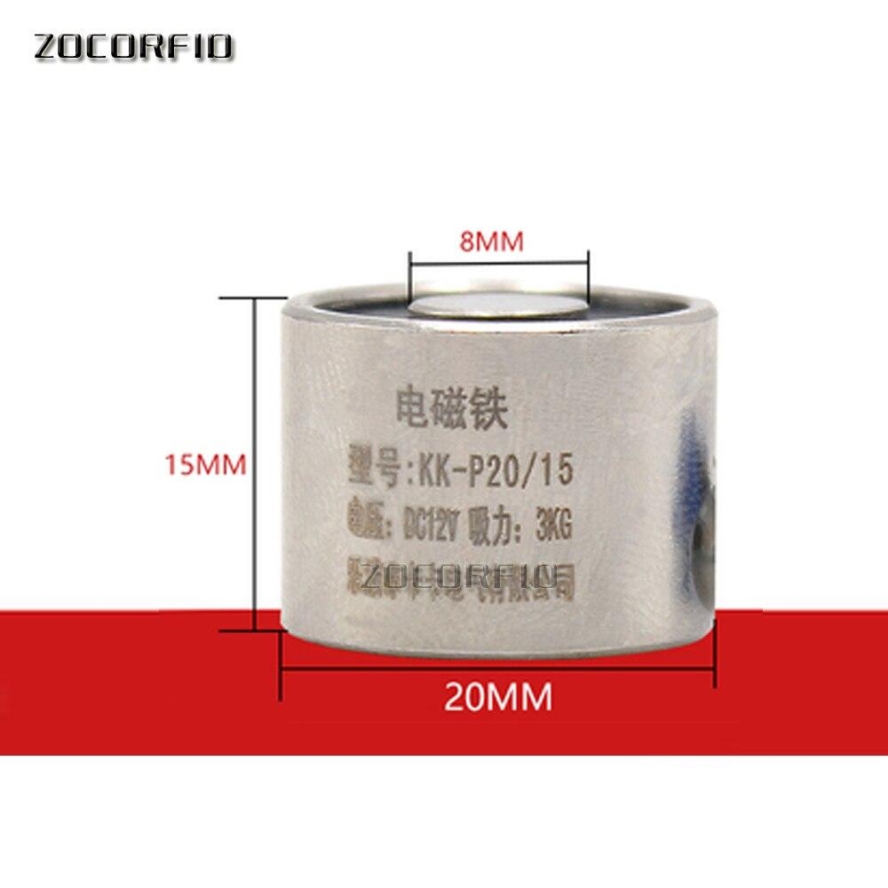 D20mm*H15mm Holding Electric Magnet Lifting 2.5KG/25N Solenoid Sucker Electromagnet DC 6V 12V 24V Non-standard Custom