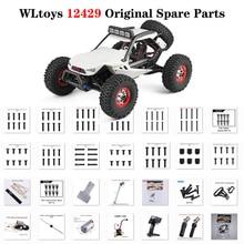 Wltoys 12429 оригинал запчасти 12428 RC автомобиль запасные части часть винт дифференциал серво гайка мотор корпус приемник