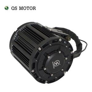 Image 2 - QSMOTOR 138 4000W 90H 7500W 최대 연속 72V 100KPH 미드 드라이브 모터