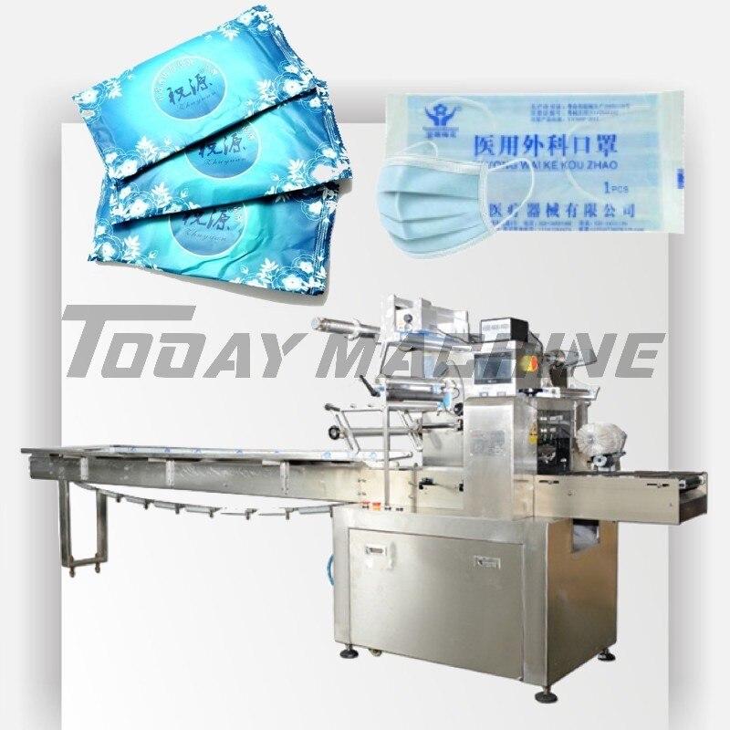 Packing Machine For Disposable Face Masks, Surgical Masks, Medical Masks Plastic Bag Film Sealing Machine Manufacturer