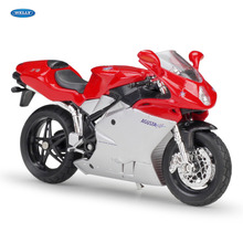 WELLY 1:18   MV Agusta F4S    Diecast Alloy Motorcycle Model Toy For Children Birthday Gift Toys Collection welly 1 18 yamaha yp240dx diecast alloy motorcycle model toy for children birthday gift toys collection