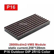 חיצוני P16 2R1G סטטי כפול צבע LED תצוגת מודול 32*16 נקודות, סופר בהירות גבוהה P16 תמרור ולוחות