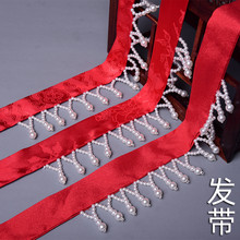 Tradição chinesa hanfu bordado senhora faixa de cabelo pérola borla fita vermelho rosa longo fita acessórios para o cabelo banda capilar