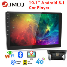 JMCQ 2 din Car Radio 2.5D GPS Android Multimedia Player Universal 7/10.0