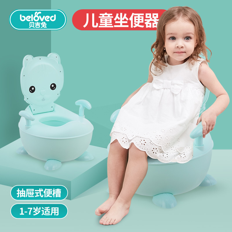 Toilet For Kids Chamber Pot Men And Women Baby Kids Infant CHILDREN'S Potty Urinal Drawer-type Extra-large No. Toilet Seat
