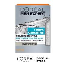 """L'Oreal Paris Men Expert Лосьон после бритья """"Гидра Сенситив"""" для чувствительной кожи, 100 мл"""