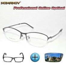 Custom Made Prescription Glasses Optical Photochromic Myopia Reading Elite Simplicity Half-fim Frame Men Women