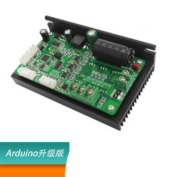 Brushless DC Control Drive Development Board Supporting Source / Schematic 24V Driver