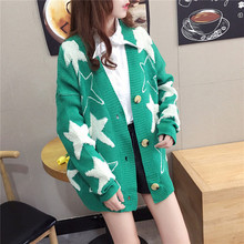 2019 New Star Jacquard Sweater Korean Edition College Windstar Jacquard Loose Medium and Long Knitted cardigan  sweater loose fitting tribal jacquard cardigan page 7