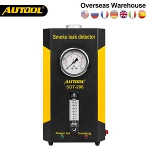 Image 1 - Original AUTOOL SDT 206 Automobile Smoke Generator for Cars Leak Locator Smoke Machine Car Leak Detector Auto Pipe Diagnostic