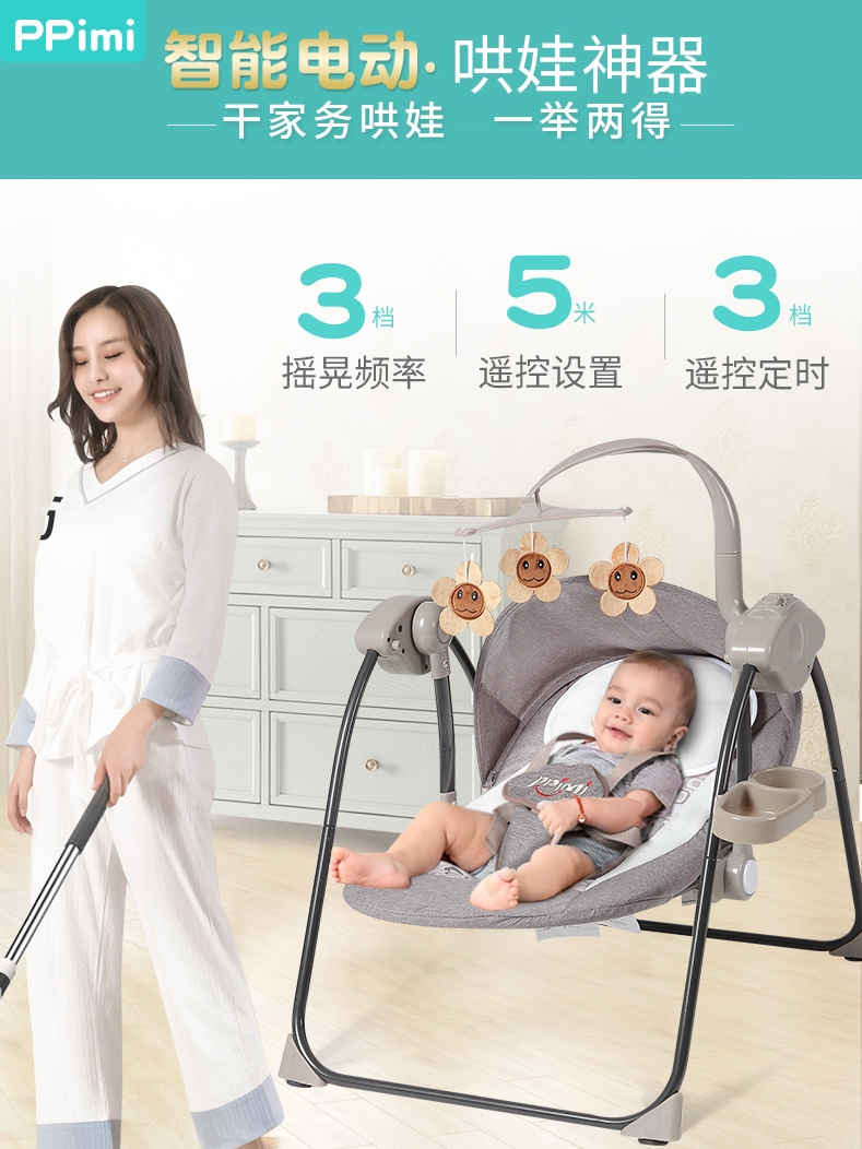 Ppimi Baby Electric Rocking Chair Pacifying Chair Coaxing Baby Artifact Cradle Sleeping Chair Coaxing Rocking Bed