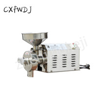 DX-55 Stainless Steel High Power Grain Mill Grinder 3000W Commercial Household Mill Grinder Food Processor цена и фото