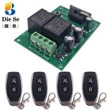 Mando a distancia para garaje, 433Mhz, DC 12V, 2 canales, receptor de relé rf y transmisor, cambio de Motor, positivo y negativo
