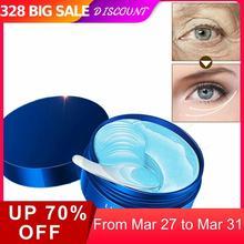 Blue Moisturizing Eye Mask Patch 60pcs=30pairs Jellyfish Col