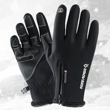 Outdoor Riding Gloves Windproof Waterproof Ski Winter Warm Unisex