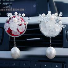 Креативные ПВХ белые и красные цветы украшения автомобильные