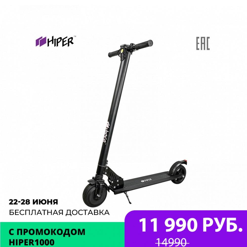 Электросамокат HIPER Stark DX650, 6