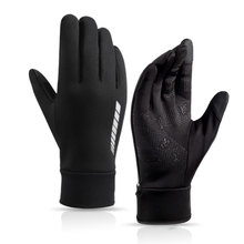 Autumn and winter can touch the screen men's sports warm gloves winter outdoor skiing cold, wind and water and anti-slip.