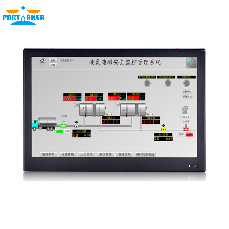 Partaker 13.3 Inch Industrial Touch Panel PC Intel Celeron J1800 J1900 3855U Core I5 I7 With Touch Screen Touch Panel Screen
