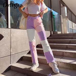 Darlingaga Streetwear Patchwork Burrs Straight High Waist Denim Pants Women Contrast Color Pink Jeans Fashion Slim Jean Bottoms