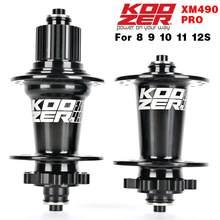 Koozer красочные 32H втулки MTB 4 подшипник дисковый тормоз горного велосипеда концентратор задний 10*135 мм QR 100*15 12*142 мм Thru велосипедный концентрат...