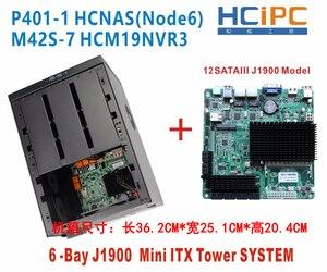Мини-компьютер HCiPC J1900 6Bay, NAS PC,J1900 NAS BareBone,6Bay NAD HDD корпус, HCNAS(Node6),6 шт. 3,5 или 2,5 дюйма HDD