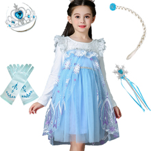 Girls Elsa Dress Kids Carnival Birthday Party Fancy Costume Children Cosplay Snow Queen Elza Disguise Lace Long Sleeve Clothes girls elsa elza princess dress kids summer costume with cape children clothes halloween birthday party cosplay fantasia dress