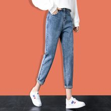 Daddy Jeans Women 2020 Spring New Korean Loose Cropped Pants High Waist Thin Thin Wild Student Harem Pants