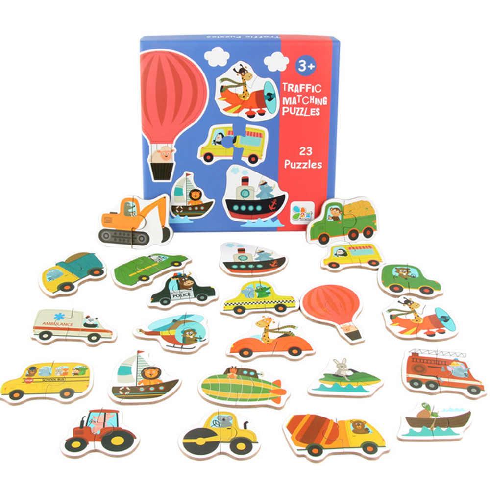 子供大マッチングパズルゲームの早期学習カード私の最初のジグソーパズルのおもちゃ子供知育玩具ギフト少年