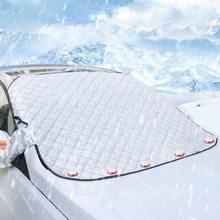 Автомобильный многофункциональный солнцезащитный козырек для