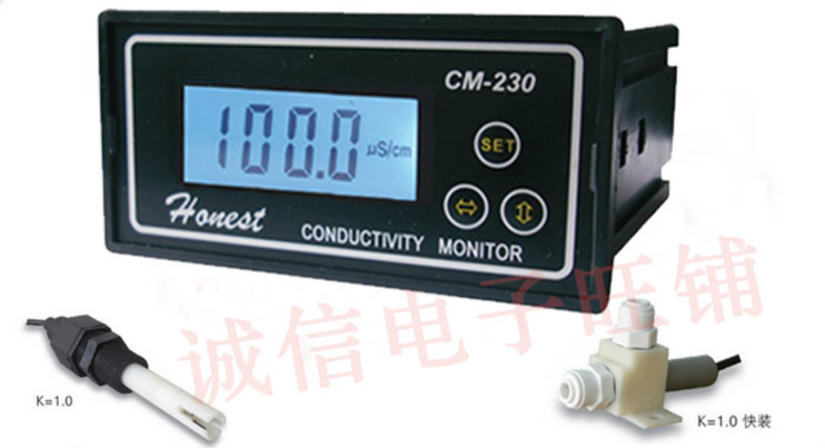 Cm-230 Industrial Online Conductivity Meter Pure Water Machine Online Monitoring