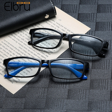 Reading Glasses Spectacles Antifatigue-Eyewear Soft-Frame Clear Ultralight Anti-Blue