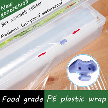 25cm * 200m kitchen food cling film transparent cling film waterproof packaging film Combination packages best price stainless steel cling film sealing machine food fruit vegetable fresh film wrapper cling film sealer packaging