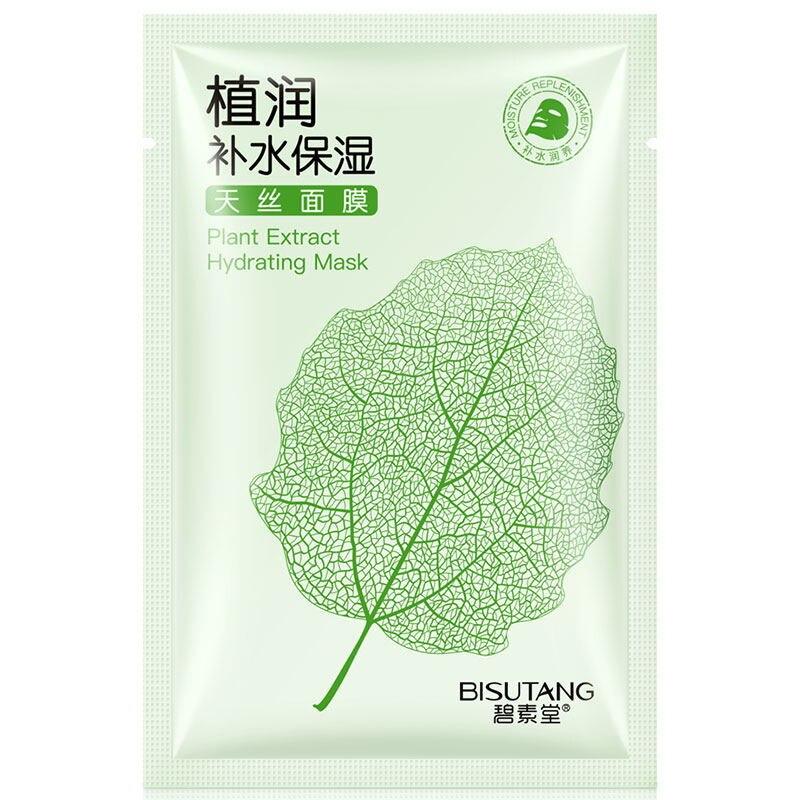 Растительная Увлажняющая Маска питательная маска для ухода за кожей косметика